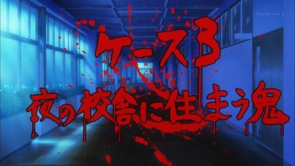「Rewrite(リライト)」6話 (32)