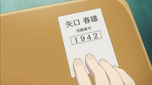 「ハイスコアガール」9話感想 (45)