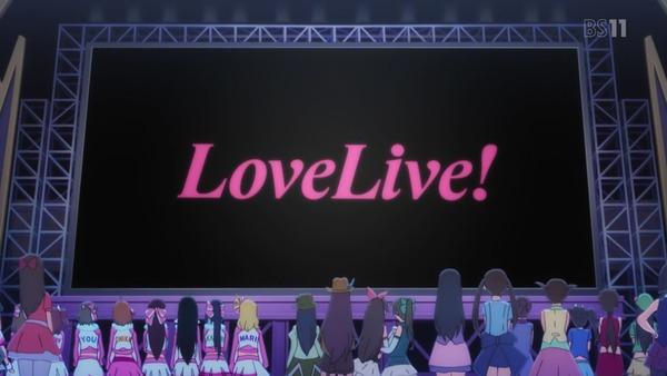 「ラブライブ! サンシャイン!!」2期 7話 (2)