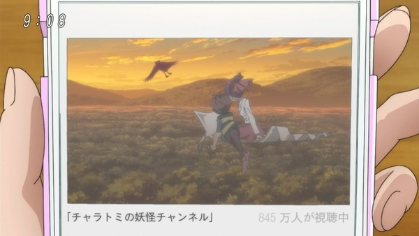 「ゲゲゲの鬼太郎」6期 47話感想 (15)