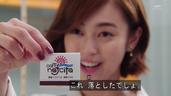 「仮面ライダービルド」2話 (21)