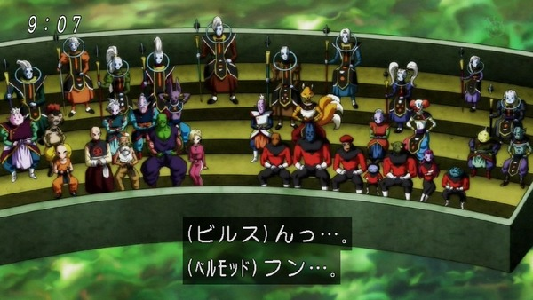「ドラゴンボール超」122話 (7)