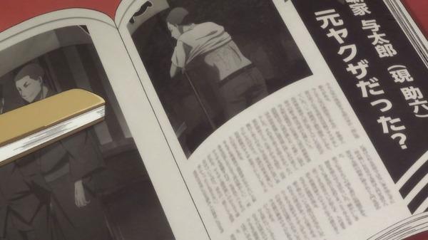 「昭和元禄落語心中 助六再び篇」 (80)