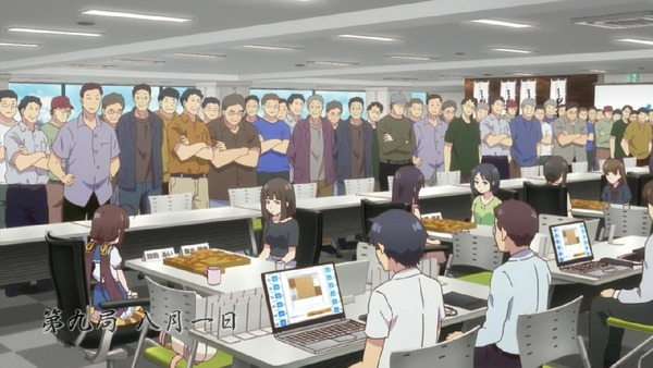「りゅうおうのおしごと!」9話 (7)