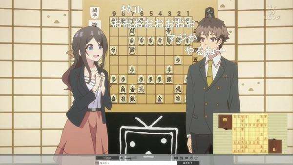 「りゅうおうのおしごと!」8話 (24)