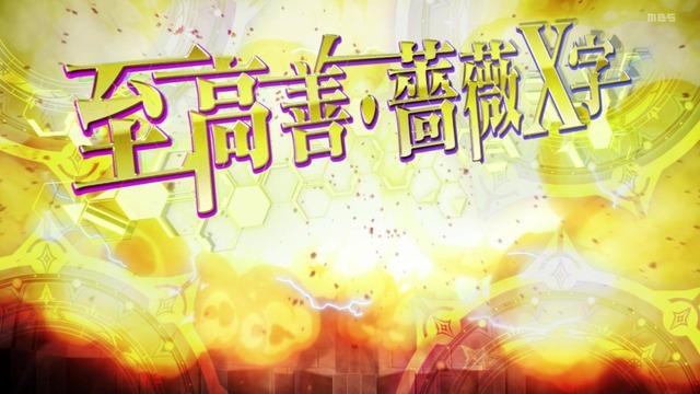「戦姫絶唱シンフォギアXV」11話感想 (114)