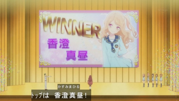 「アイカツスターズ!」第47話 (44)