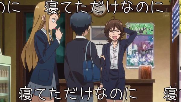 「だがしかし2」8話 (25)