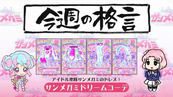 「アイカツオンパレード!」15話 感想 画像 (155)