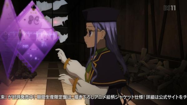 「FateEXTRA Last Encore」9話 (39)