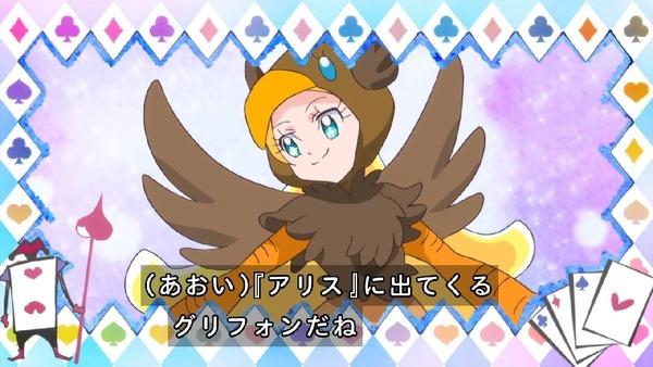 「キラキラ☆プリキュアアラモード」30話 (15)