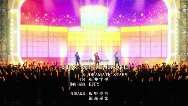 「アイドルマスター SideM」3話 (68)
