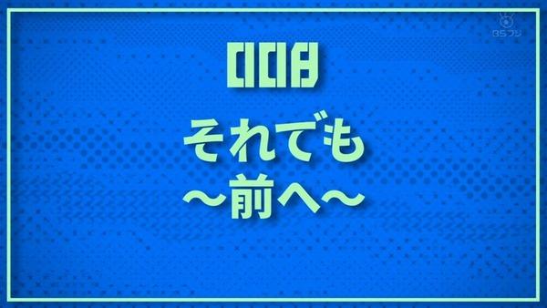「モブサイコ100Ⅱ」2期 7話感想  (133)