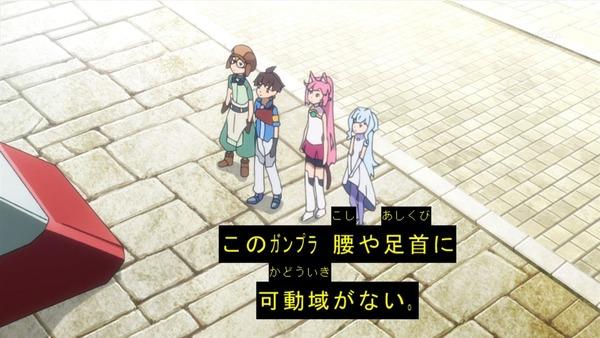 「ガンダムビルドダイバーズ」5話感想 (25)