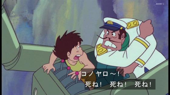 「未来少年コナン」第3話感想 画像 (88)