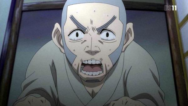 「ゴールデンカムイ」15話(2期 3話) (108)