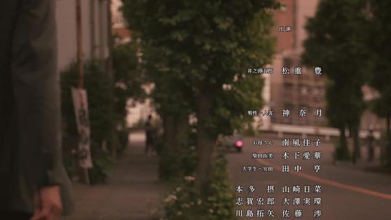 「孤独のグルメ Season9」1話感想 (111)