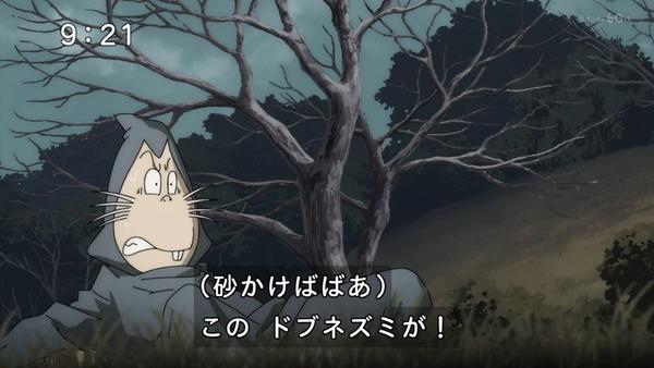 「ゲゲゲの鬼太郎」6期 42話感想  (53)