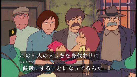 「未来少年コナン」第18話感想 画像 (50)