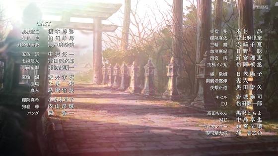 「呪術廻戦」14話感想 (76)