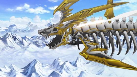「戦翼のシグルドリーヴァ」第1話  (1)