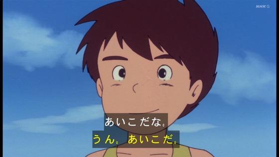 「未来少年コナン」第3話感想 画像 (51)