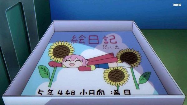 「グランベルム」第8話感想 (57)