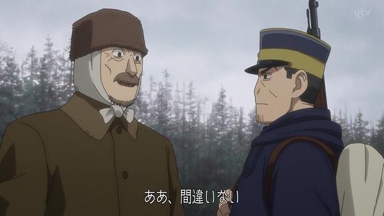 「ゴールデンカムイ」25話(第3期 1話)感想 (20)