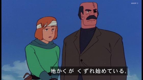 「未来少年コナン」第11話感想 (84)