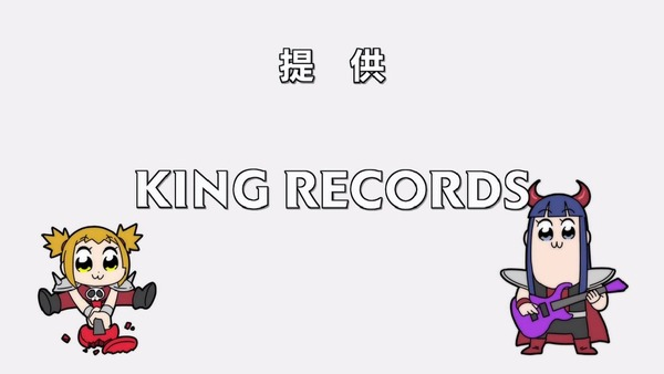 「ポプテピピック」7話 (1)