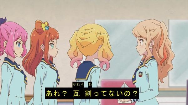 「アイカツスターズ!」第47話 (24)