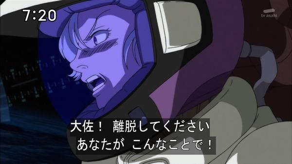「機動戦士ガンダム UC」9話 (36)