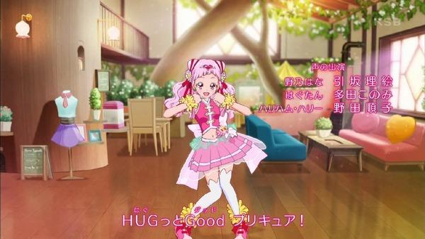 「HUGっと!プリキュア」1話 (88)