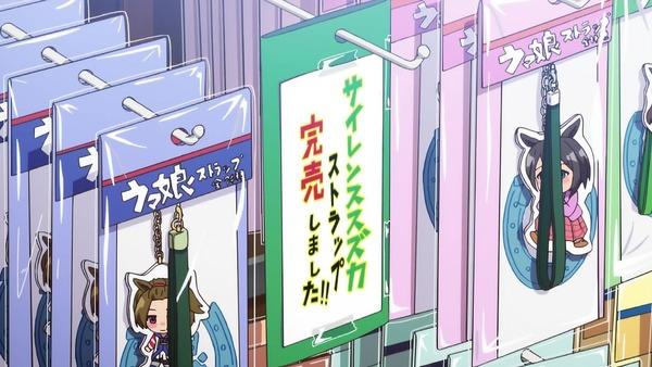 「ウマ娘 プリティーダービー」7話 (31)