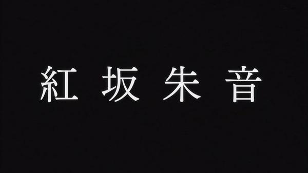 「冴えない彼女の育てかた♭」9話 (20)