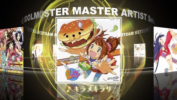 アイドルマスター (9)