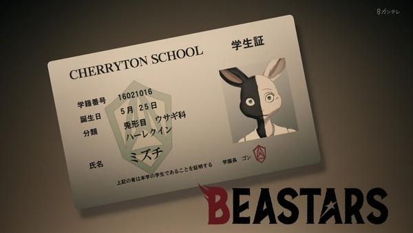 「BEASTARS ビースターズ」第11話 感想 画像   (41)