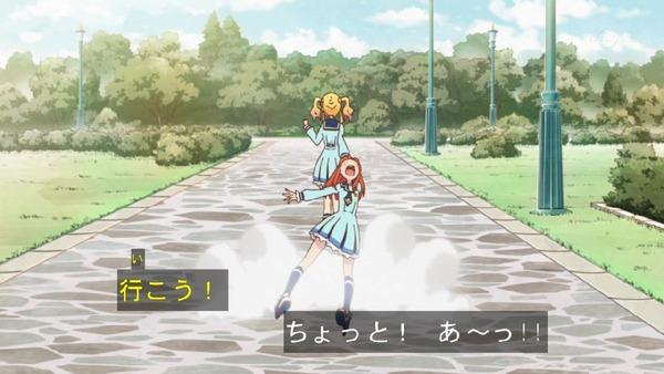 「アイカツスターズ!」第45話 (8)