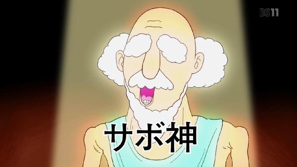 「ポプテピピック」9話 (6)