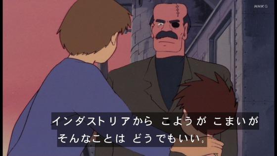 「未来少年コナン」第9話感想 (41)