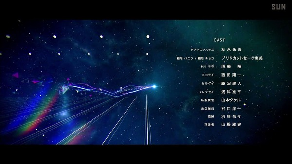 「グリザイア:ファントムトリガー」第3回(2話前編)感想 (87)