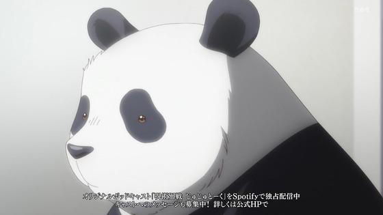 「呪術廻戦」16話感想 (101)