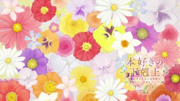 「本好きの下剋上」2話感想 (47)