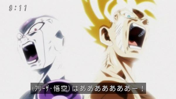 「ドラゴンボール超」131話 (36)