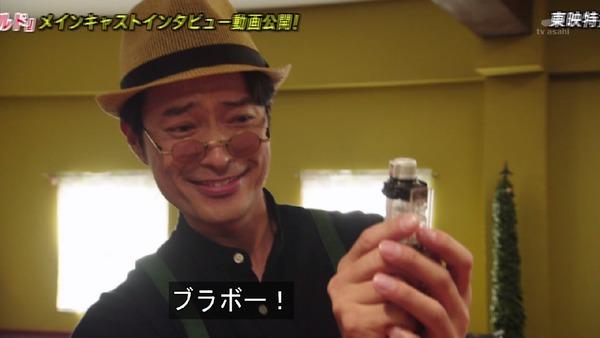「仮面ライダービルド」1話 (32)