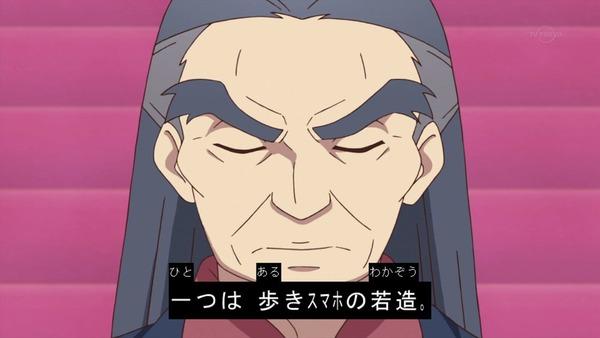 「アイカツフレンズ!」25話感想 (60)