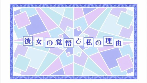 「装神少女まとい」 (35)