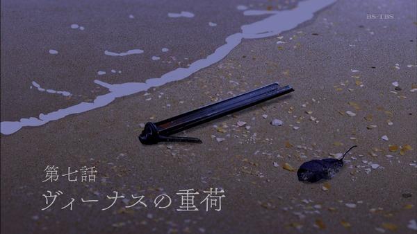 「色づく世界の明日から」6話感想 (37)