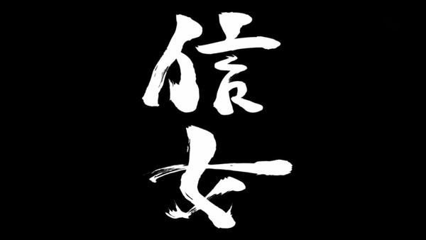 「銀魂゜」50話(315話)感想 (47)