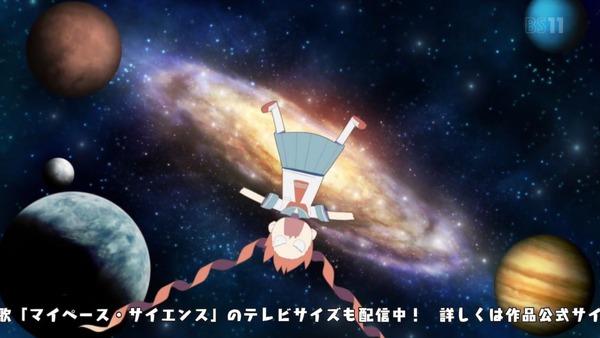「上野さんは不器用」3話感想 (32)